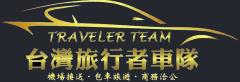 威豪國際租賃有限公司 Logo